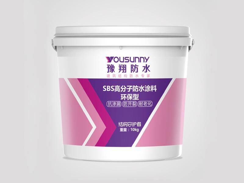 SBS高分子亚博官网娱乐-环保型