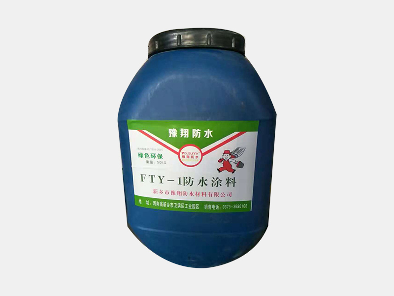 FTY-1亚博官网娱乐