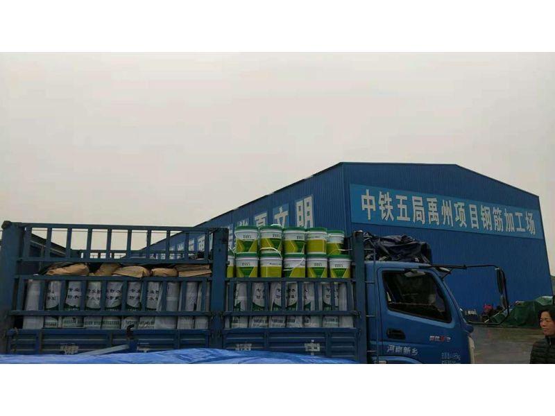 禹州高铁站(涂料、高分子卷材)施工现场
