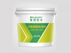 JS复合亚博官网娱乐
