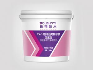 YX-16外墙透明防水胶渗透性